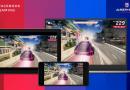 Zuckerberg lanzó Facebook Gaming, el nuevo servicio de videojuegos por streaming de la red social